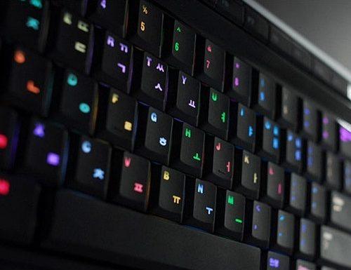 ¿Cómo instalar el teclado coreano en mi computadora?