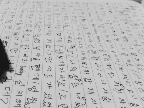 Historia del Hangeul: Todo lo que necesitas saber