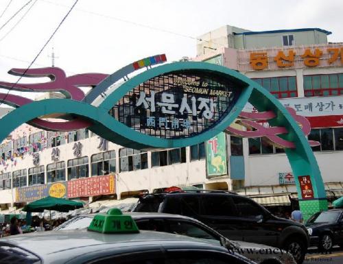 [Lugares para visitar] Mercado Seomun (서문시장) en Daegu