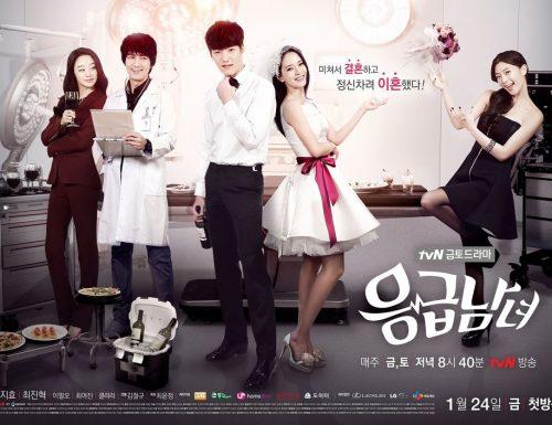 [Drama recomendado] Emergency Couple (응급남녀)