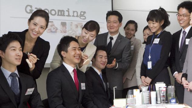 Korean-male-grooming