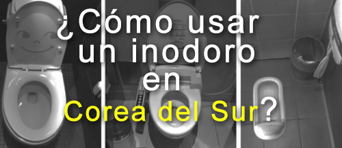 [Tip] Como usar un Inodoro en Corea del Sur