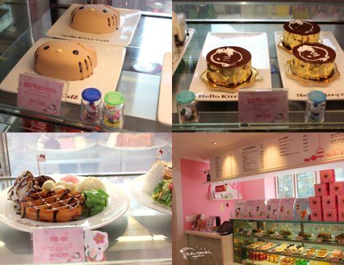 [Cafés temáticas] Hello Kitty Café