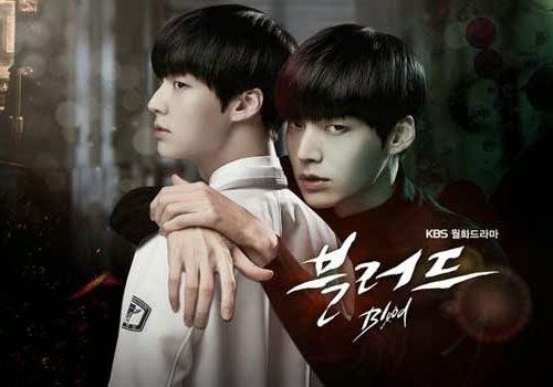[Drama recomendado] Blood