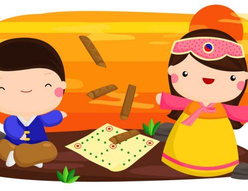 Juegos Tradicionales del Año Nuevo Lunar