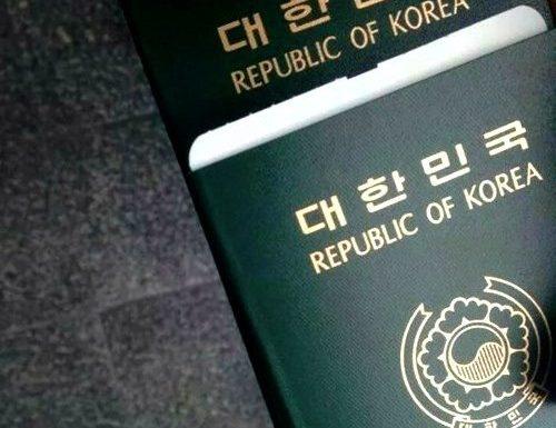 Pasaporte y Visado para Corea del Sur: Todo lo que necesitas saber