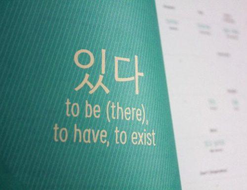 [Lección de Coreano] Conjugación de verbos