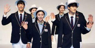 Corea del Sur en Río 2016