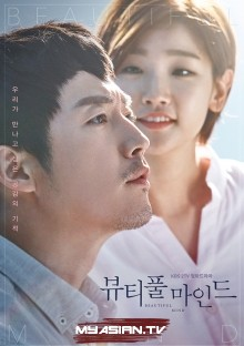 Top 5 dramas de la semana (Agosto, semana 1)